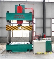 Three beam four column hydraulic press