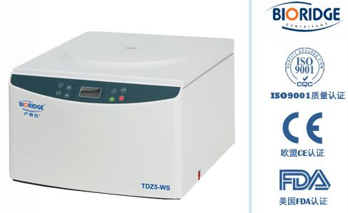 Standards and requirements for pharmaceutical centrifuges