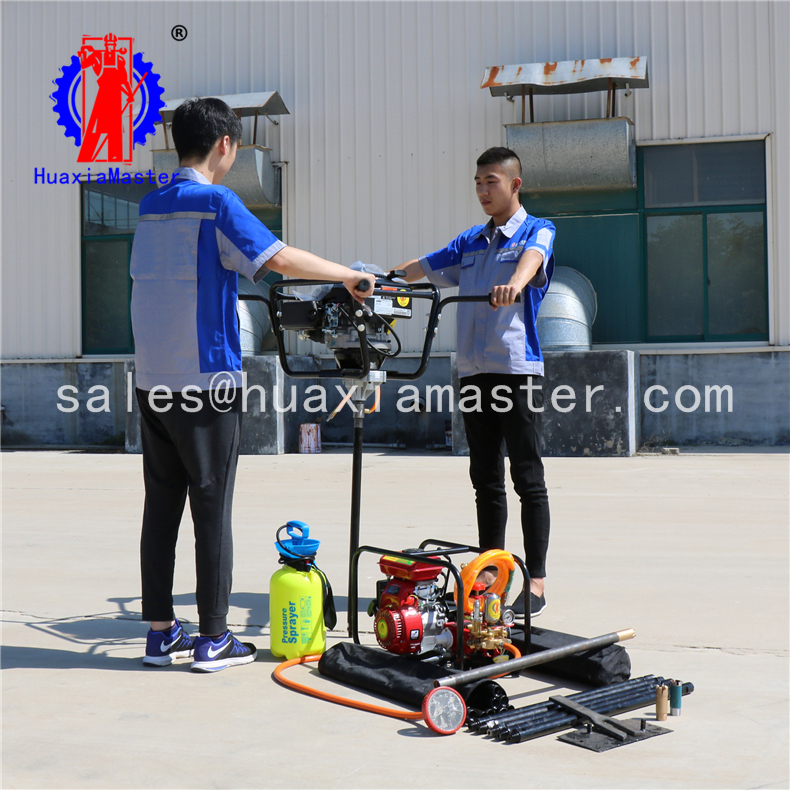 BXZ-2 backpack core drilling rig