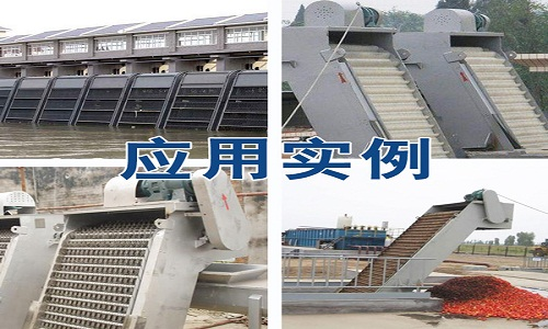 stainless steel Rotary Mechanical bar screen , wastewater treatment bar screen, bar screen for sewage treatment,mechanical bar screen