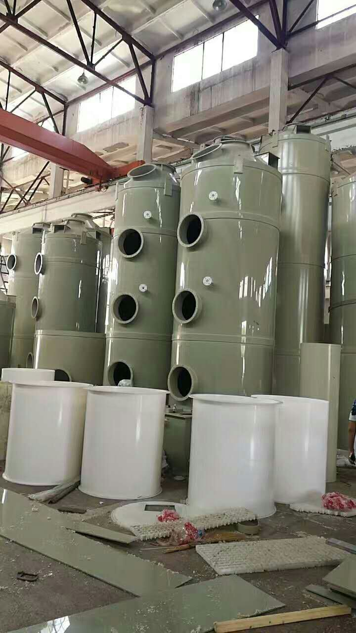 LXS-10000 spray tower scrubber ,Spray tower ,waste gas absorption system