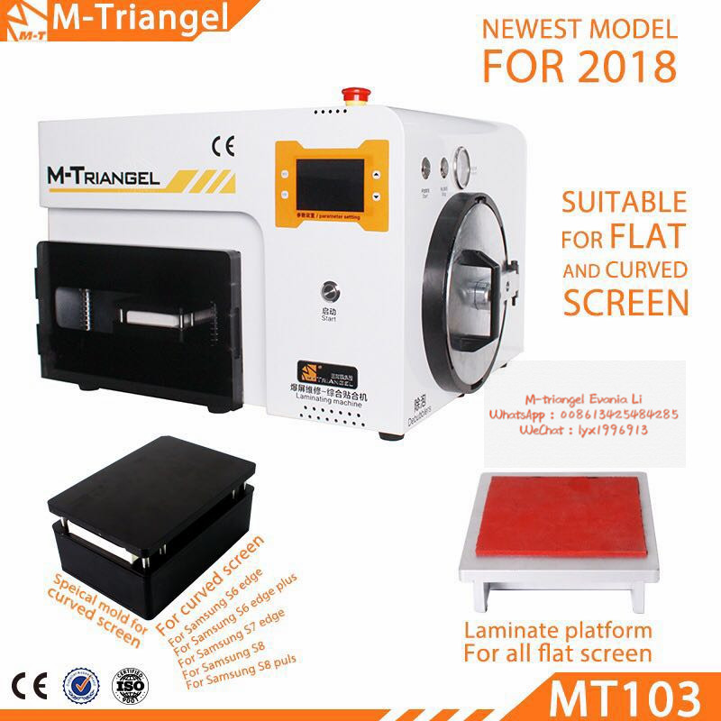 MT103: curved +flat screen+OCA laminating and debbule machine
