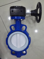 Butterfly Valve Manufacturer,Butterfly Valve Supplier