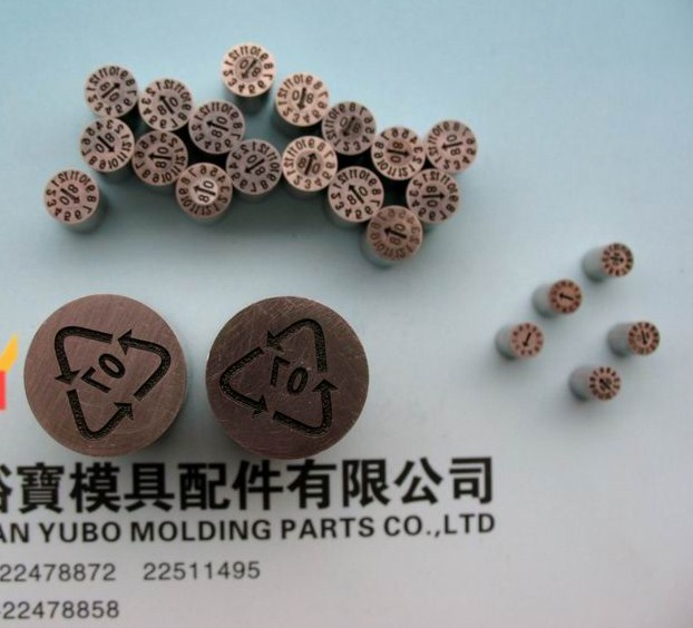 low price good quality mold date stamp