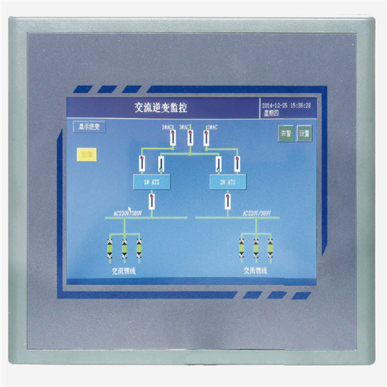 Tonhe colorful big human machine interface monitor for DC system IEC61850 HMI or controller