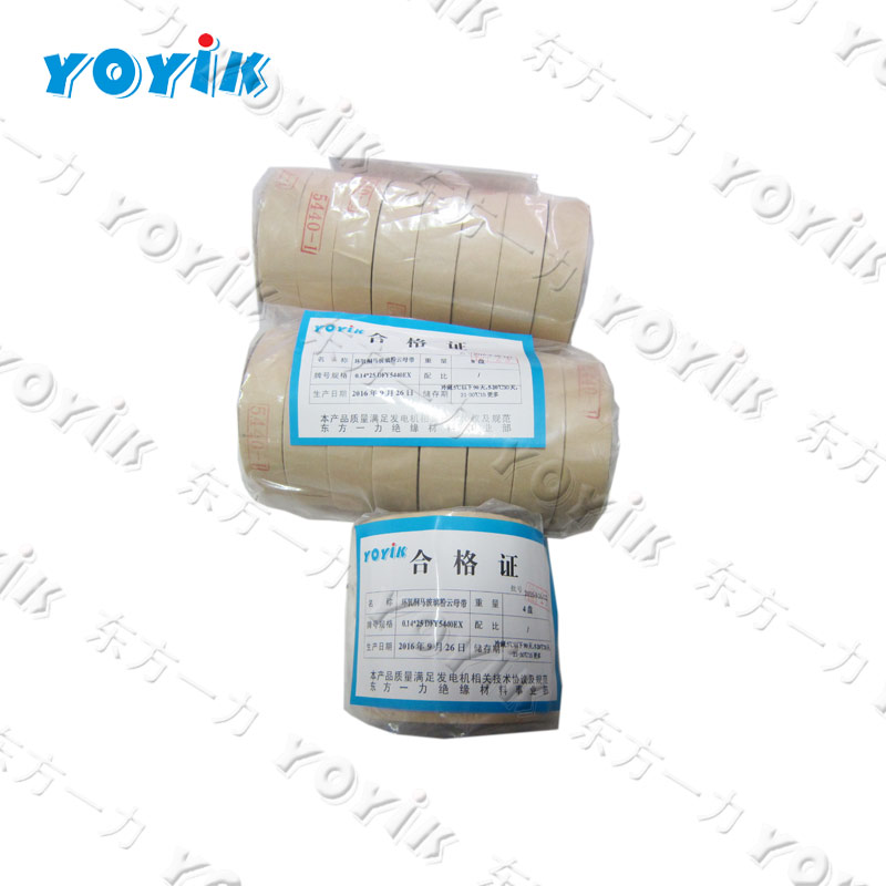 epoxy Paulownia glass powder mica foil 5440-1