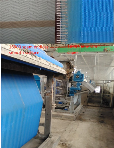 Belt filter press cloth double-press cloth in China
