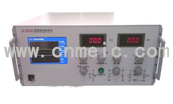 Partial Discharge Testing Detector Testing instrument