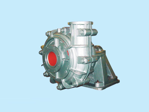 Antilevered Horizontal Centrifugal Slurry Pump