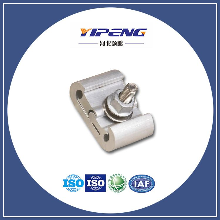 Aluminum PG Clamp,Overhead Line Fittings,Power Line Hardware,China PG Clamp,Custom PG clamp