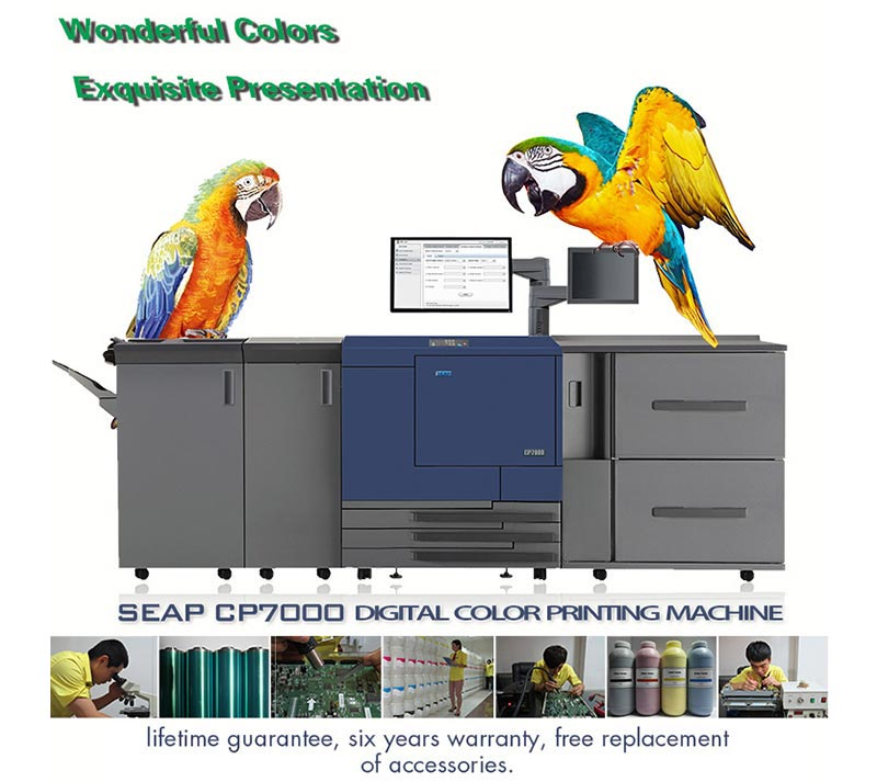 Daily problem summary of digital printer