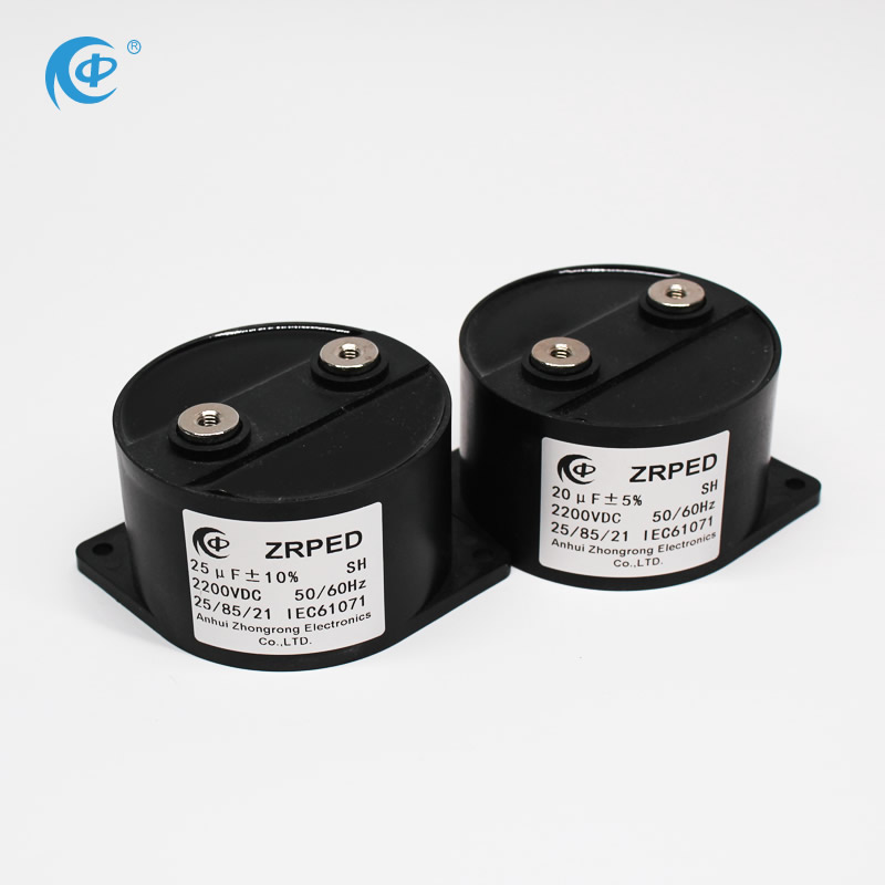 Dry Type Metallized Film DC Capacitor
