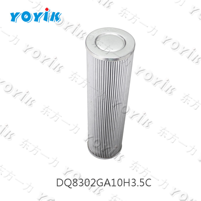 jacking oil pump discharge filter DQ8302GAFH3.5C BY YOYIK