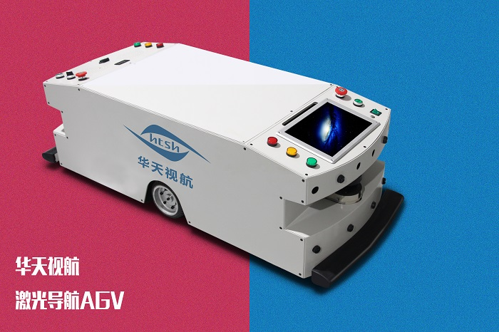 Industrial Automated Guided Vehicle Infrared Laser Navigation Agv 200kg Loaded