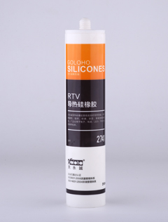 Thermally Conductive Silicone Adhesive - 2752