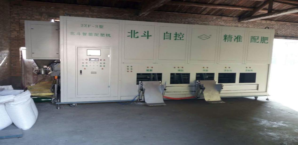 Small-type Bulk Blending Fertilizer Production Line