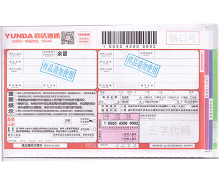 Express Waybill made in China