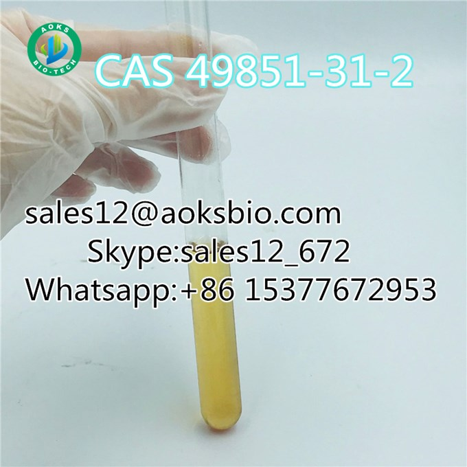 AOKS supply bmk cas16648-44-5