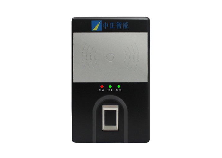 Bluetooth Fingerprint Card Reader MR-210-BF   Biometric Smart Card Reader