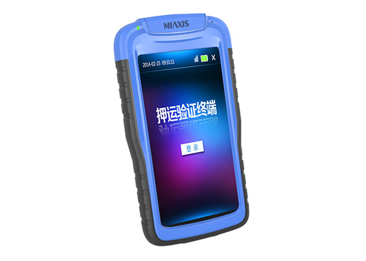 Fingerprint Handheld Terminal BP900  Biometric Hardwares