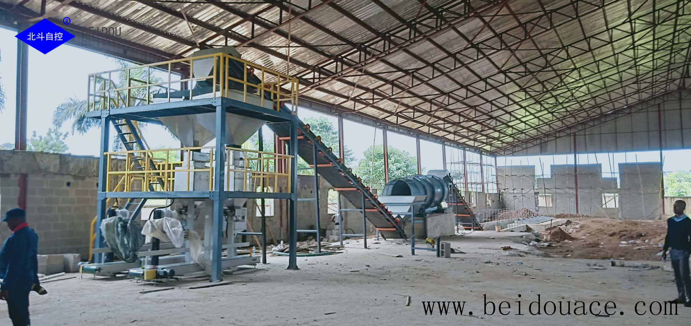 10T/H Water Soluble Fertilizer Making Machine