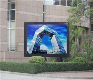 How To Make Outdoor LED Advertising Screen Installation Debugging?