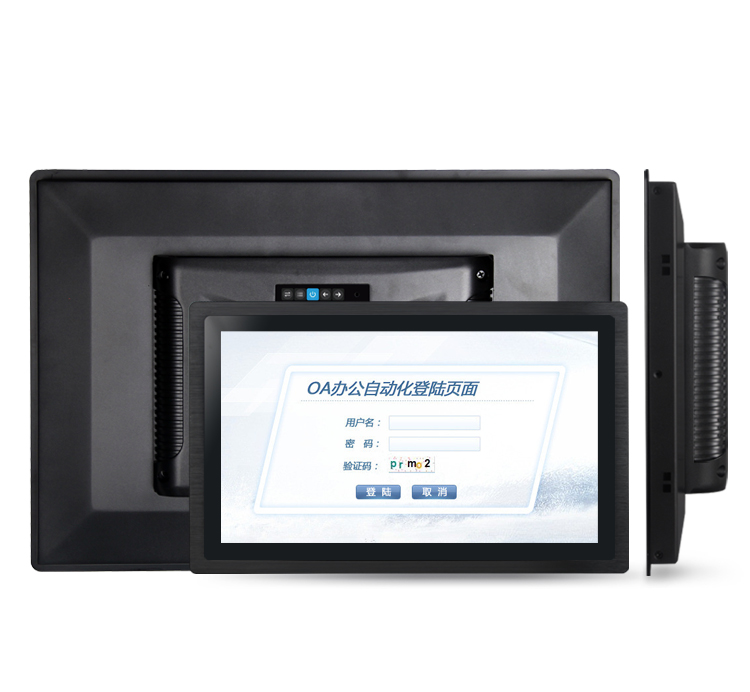 Sunlight Readable Industrial Monitor with Optional Touchscreen Size 10.1
