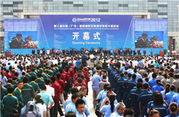 The 3rd China (Guangrao) International Rubber Tire & Auto Accessory Exhibition