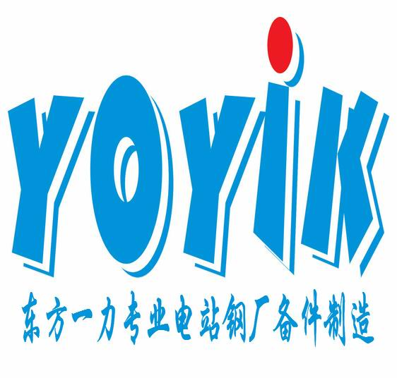 Dongfang yoyik sell pipe joint assembly WZK.W.31.D.0621