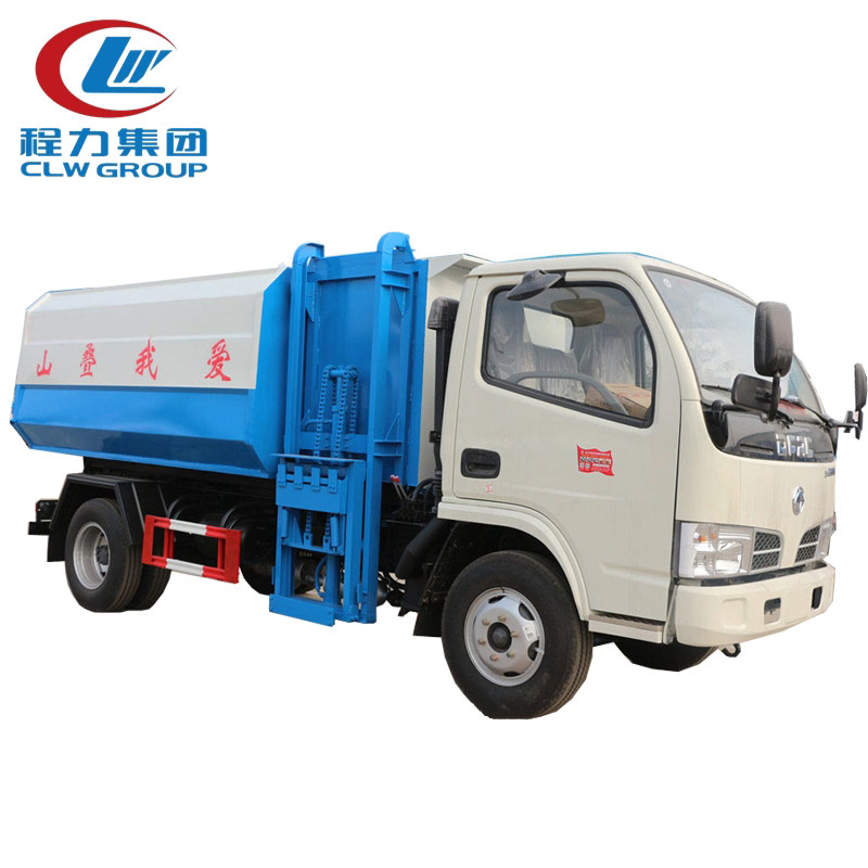 Side Loader Garbage Trucks
