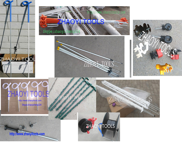 portable step-in treading-in paddock fencing posts insultors reels accessories