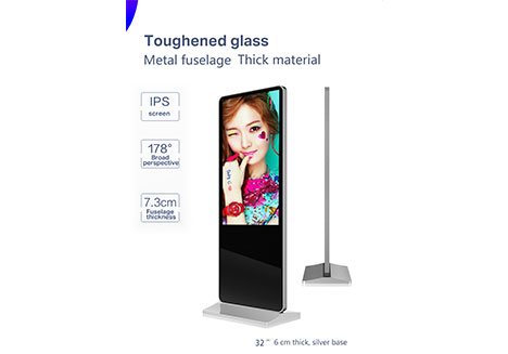 ADVERTISING LCD DISPLAYER Digital Signage supplier
