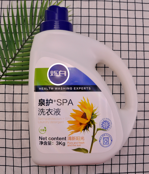 Custom SPA Laundry Detergent Liquid Supplier