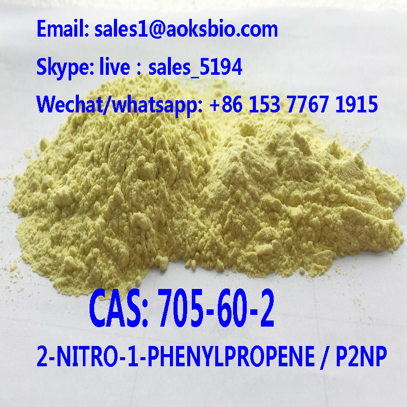Factory directly sell Monomethylamine hydrochloride 593-51-1 ,P2NP