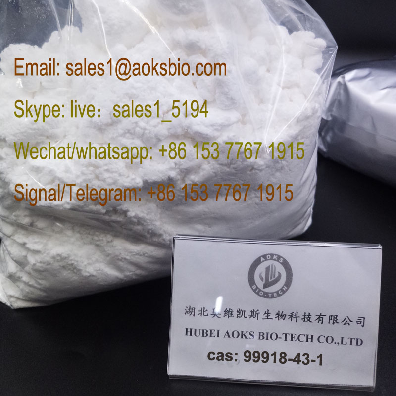 Factory directly sell 999 raw cas 99918-43-1 cas 23056-29-3 cas 125541-22-2 cas 40064-34-4