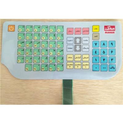 Membrane Switch For Electronic Scale