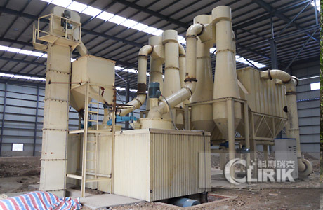 Mica vertical roller mill, dry grinding