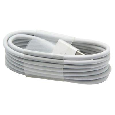 Lightning Cable MD818ZM/A