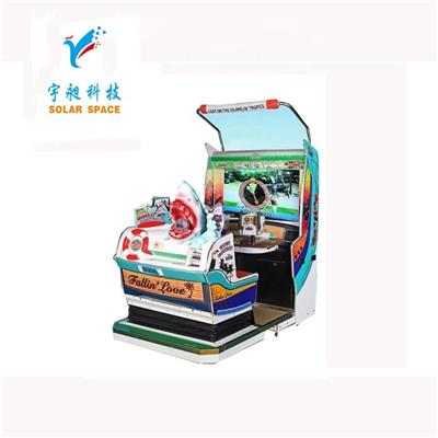 Let's Go Island Gun Shooting Game Machine