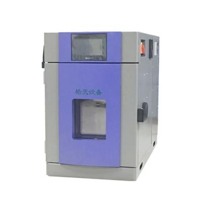 Table Size Climate Temperature Cycling Hot And Cold Test Chambers