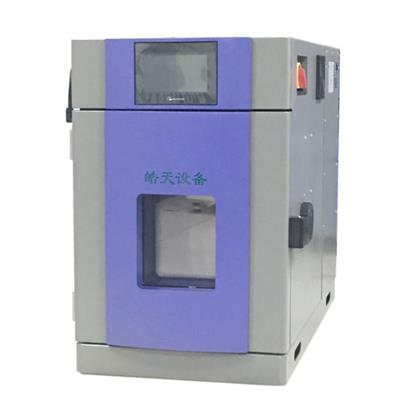 Desktop Constant Temperature Humidity Chamber Climatic Test Machine