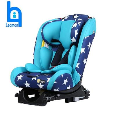 Baby Love Car Seat Auto Accessories