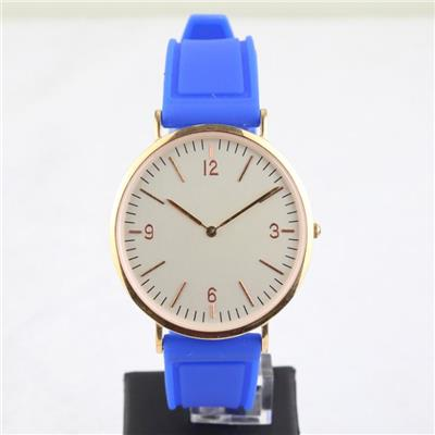 Rubber Wrist Watch For Men