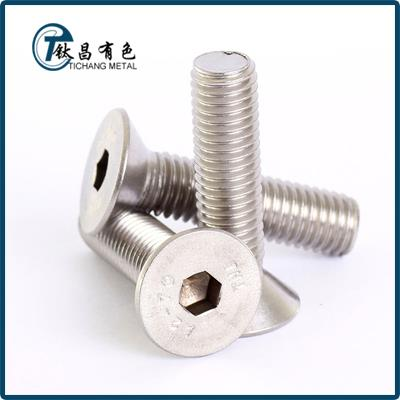 ISO Titanium Countersunk Head Bolts & Screws
