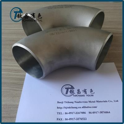 GR2 Titanium 90 Degree Elbows