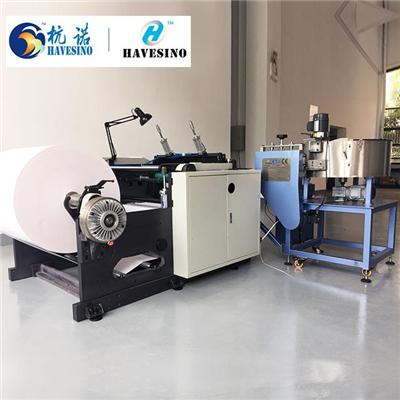 Fax Paper Roll Slitting Machine