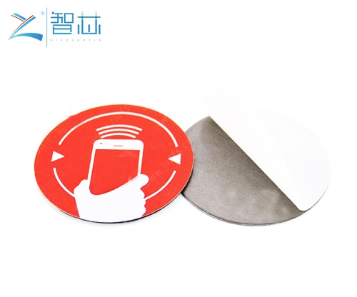 Round Shape 13.56Mhz On Metal RFID NFC Sticker Label,RFID Blank Sticker Tag