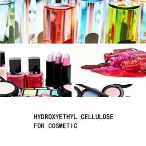 Hydroxyethyl Cellulose For Cosmetic