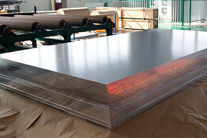 professional China 5182 aluminum plate suppliers