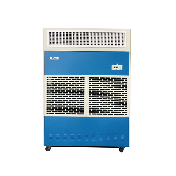 Industrial & Commercial Dehumidifier GMCF30.0